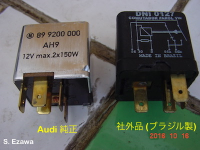 20161016 Dimmer Relay