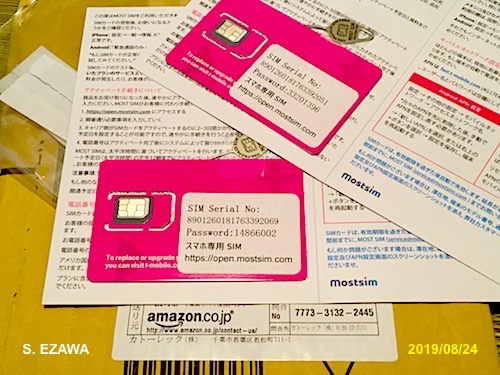20190824 Amazon SIM Card