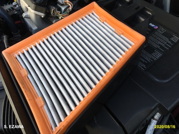 Cleanup Air Filter